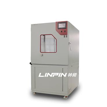LRHS-1000-PS砂尘试验箱