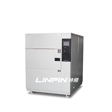 林频LRHS-1000-LW冷热冲击试验箱
