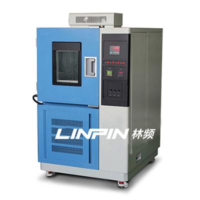 林频LRHS-225B-L小型高低温试验箱