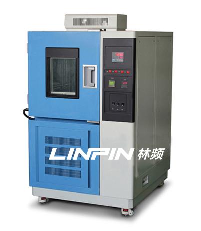 林频仪器高低温湿热试验箱正面图