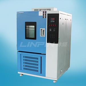 小型高低温测试箱制冷系统及其工作原理的研究